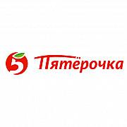 Работа в Пятерочке Ростов-на-Дону