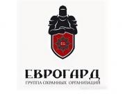 Приглашаем охранников Санкт-Петербург