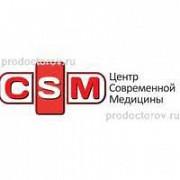 Администратор на телефоне Москва