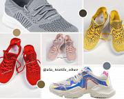 Вы ищите легкую, удобную, качественную и недорогую обувь Алматы
