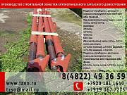 Подкосы для монтажа жб колонн Москва