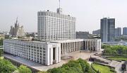 Работа на государственной службе Москва