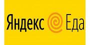 З/п до 3400 в день Ростов-на-Дону