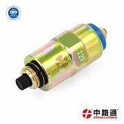 Электромагнитный Клапан 146650-1220 Клапан электромагнитный перепускной Bosch для тнвд Fuzhou
