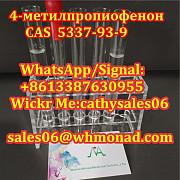 4-метилпропиофенон особой чистоты CAS 5337-93-9 в наличии Винница