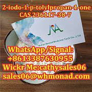 Заводская поставка 2-йодо-1-п-толил-пропан-1-он CAS 236117-38-7 Винница