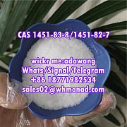 2-Bromo-4-Methylpropiophenone CAS 1451-82-7/1451-83-8 in stock Москва