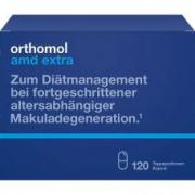 Orthomol AMD Extra. Москва