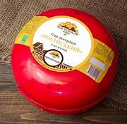 Российский пикантный, твёрдый сыр, 50% жирности Днепропетровск
