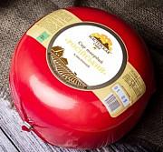 Российский, классический твёрдый сыр, 50% жирности, шар Днепропетровск