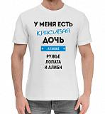 Печать на футболках Абакан