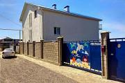 Гостевой дом Бухта Радости - море и уют по комфортной цене Москва