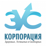Удаленная работа | Корпорация «ЗУС» Москва