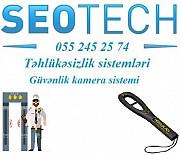 El tipli metal detector Баку