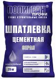 Шпатлевка Цементная Наружная 20 С Санкт-Петербург