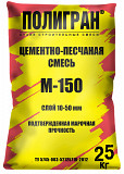 Цементно-песчаная Смесь 150 I Санкт-Петербург