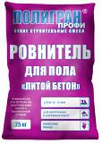 Ровнитель Для Пола Литой Бетон U Санкт-Петербург