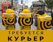 Вакансия: Курьер/Доставщик к партнеру сервиса Яндекс.Еда Санкт-Петербург