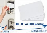 Kartlar: HID, RFID, IC 055 895 69 96 Баку