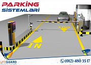 Parking sistemi 055 895 69 96 Баку