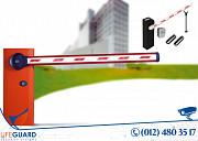Şlaqbaum barrier sistemi 055 895 69 96 Баку