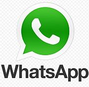 Менеджер в WhatsApp Москва