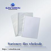Канцелярские файлы для документов Ashgabat