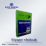 Канцелярская бумага А4 Ashgabat