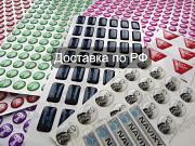 ОБъемные полимерные наклейки Санкт-Петербург