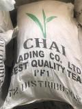 Фирма в Алматы продает пакистанский чай в мешках и в упаковках Алматы