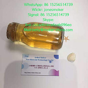 2-Bromovalerophenone C11h13bro CAS 49851-31-2 Астана