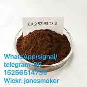 New pmk powder C10h9bro3 CAS 52190-28-0 2-Bromo-3', 4'- (methylenedioxy) Propiophenone Актобе