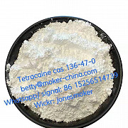 High quality tetracaine cas 136-47-0 with low price Тараз