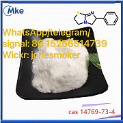High purity levamisole cas 14769-73-4 with large stock Тараз