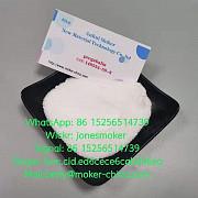 High quality pregabalin cas 148553-50-8 with low price Алматы