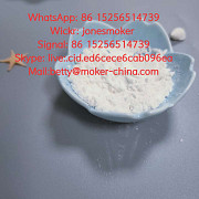 High purity tadalafil cas 171596-29-5 with large stock and low price Атырау