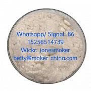 High purity 1-Boc-4-Piperidone Powder CAS79099-07-3 Актобе