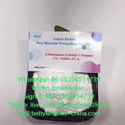 2-benzylamino-2-methyl-1-propanol Cas 10250-27-8 Актобе