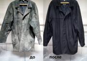Химчистка Одежды, Штор, Обуви, Ковров Москва