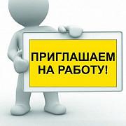 Удаленная работа Владивосток