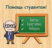 Написать реферат в Брянске Брянск