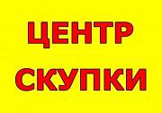 Скупка ЖБИ б.у, остатки, некондиция, стройматериалы б.у Москва