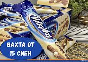 Упаковщик шоколадных конфет Вахта в Москве 15-30 смен Москва