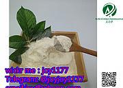 Factory direct supply CAS 236117-38-7 C10H11IO 2-Iodo-1-(4-methylphenyl)-1-propanone Москва