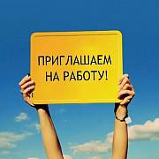 Требуется Оператор Краснодар