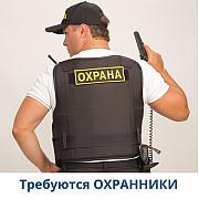 Охранник / старший смены (оплата после вахты) Йошкар-Ола