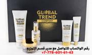 حث عن وكلاء في الدول العربية Global Trend الشركة الكازخستان Алматы