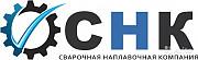 Сварщик термитной сварки (без опыта работы) Санкт-Петербург