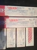 Купим электроды ЦТ-28, ОЗЛ-25Б, МНЧ-2, ОК 92.60 Новосибирск