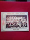 """Открытка """" Сборная СССР по хоккею 1979 год Санкт-Петербург"""